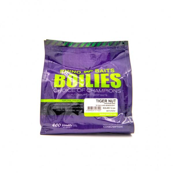 Бойлы вареные насадочные Rhino Baits Tiger nut (тигровый орех), 14 мм, пакет 0,5 кг