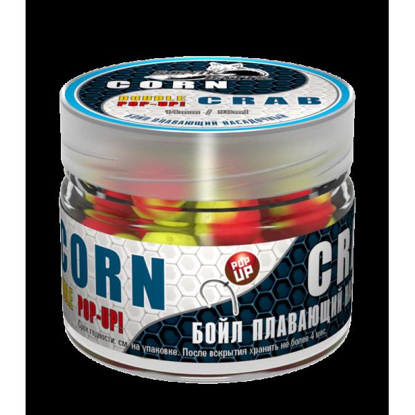 Бойл насадочный-плавающий Double Pop-Up 14 мм Corn/Crab (Кукуруза/Краб)