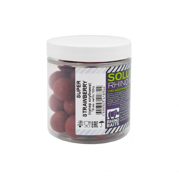 Бойлы растворимые насадочные Super Strawberry (супер клубника), 18мм, банка 150 грамм