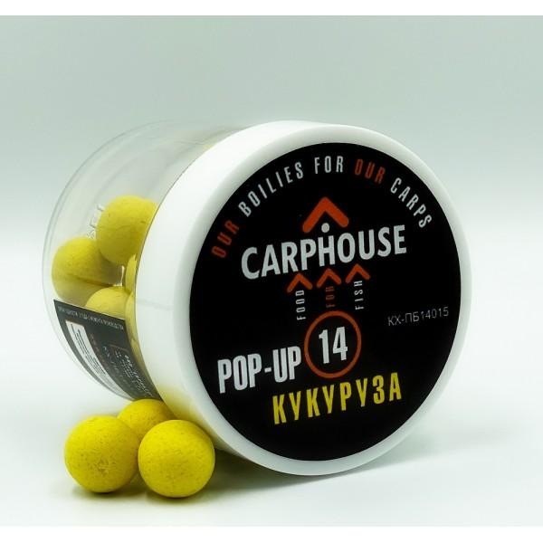 Бойлы POP-UP Кукуруза 14 мм