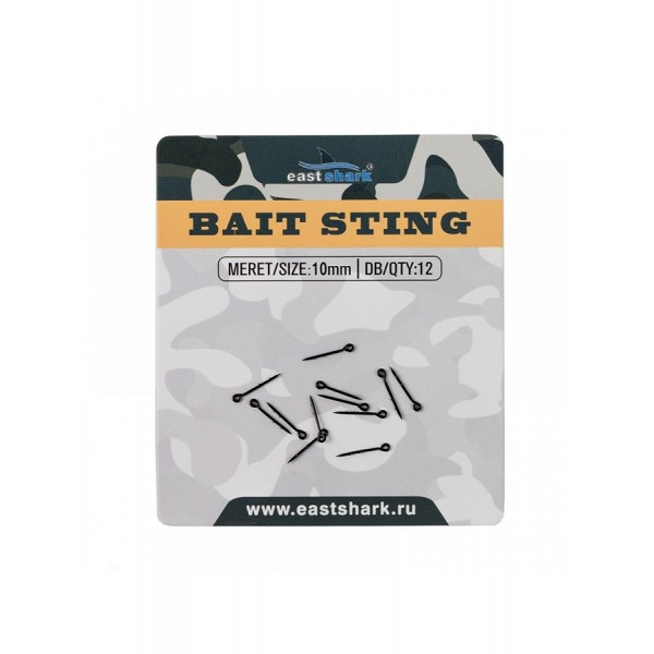 Bait Sting 10 mm