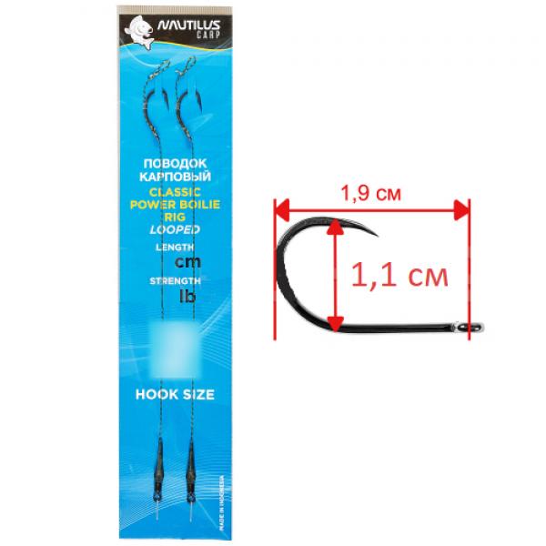Волосяная оснастка NAUTILUS CLASSIC POWER BOILIE RIG 16 см 25 lb #6