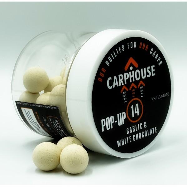 """Бойлы POP-UP """"Garlic&White chocolate"""" Чеснок / Белый шоколад , 14 мм"""