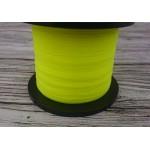 Леска жёлтая флуоресцентная 0,40мм 1000м.